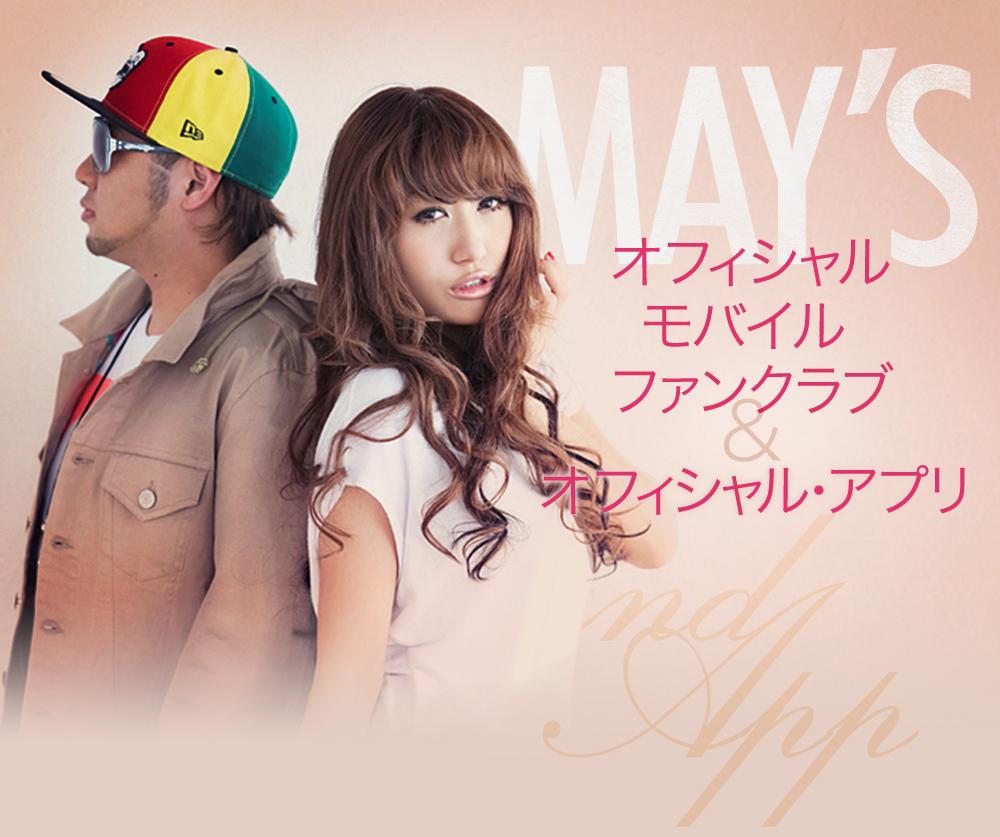 MAY'S オフィシャル・モバイル・ファンクラブ&オフィシャル・アプリ
