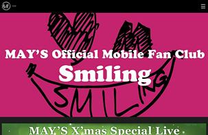 MAY'Sオフィシャル・モバイル・ファンクラブ「Smiling」