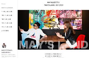 MAY'Sオフィシャル・アプリ
