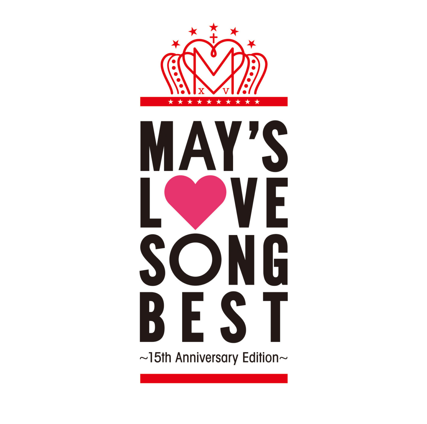 love song best 15th anniversary edition mays official web site