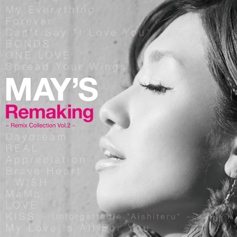 Remaking Remix Collection Vol.2