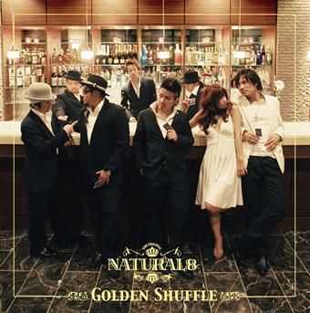 GOLDEN SHUFFLE / NATURAL 8