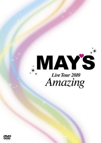 Live Tour 2010 Amazing