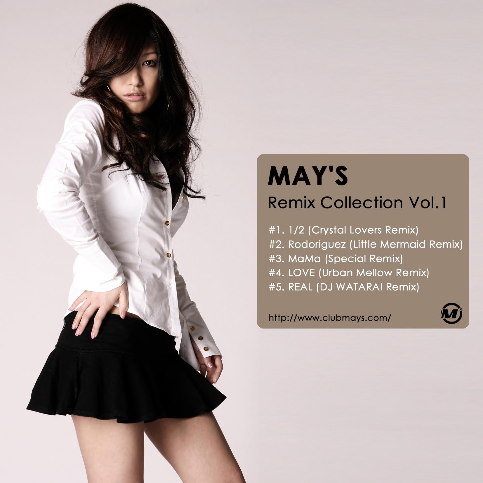 Remix Collection Vol.1