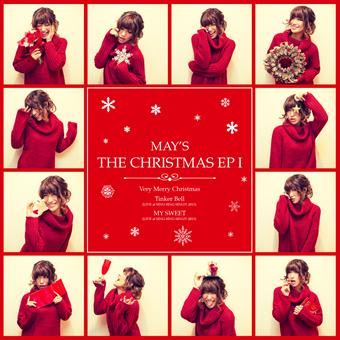 THE CHRISTMAS EP Ⅰ