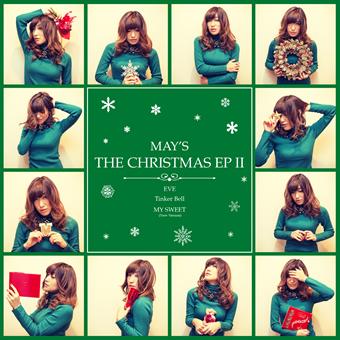 THE CHRISTMAS EP Ⅱ